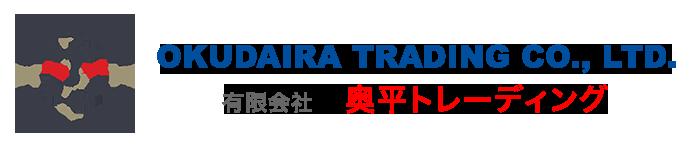 okudaira logo